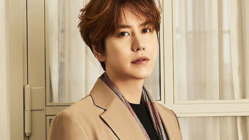 Kyuhyun Shares What Fellow Super Junior Members Told Him To Bring To The Army