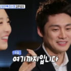 Announcer Couple Oh Sang Jin And Kim So Young Disagree On The Details Of Their First Kiss