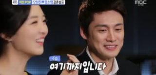 oh sang jin kim so young 2