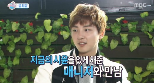 Yoon Shi Yoon Confesses He Once Considered Giving Up His Acting Career