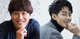 Cha Tae Hyun Jo In Sung 2
