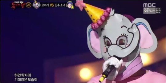 "Young Singer Wows With Her Hypnotic Voice On ""King Of Masked Singer"""