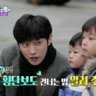 Watch: B1A4's Jinyoung Is A Sweet And Caring Babysitter For Daebak, Seol Ah, And Soo Ah