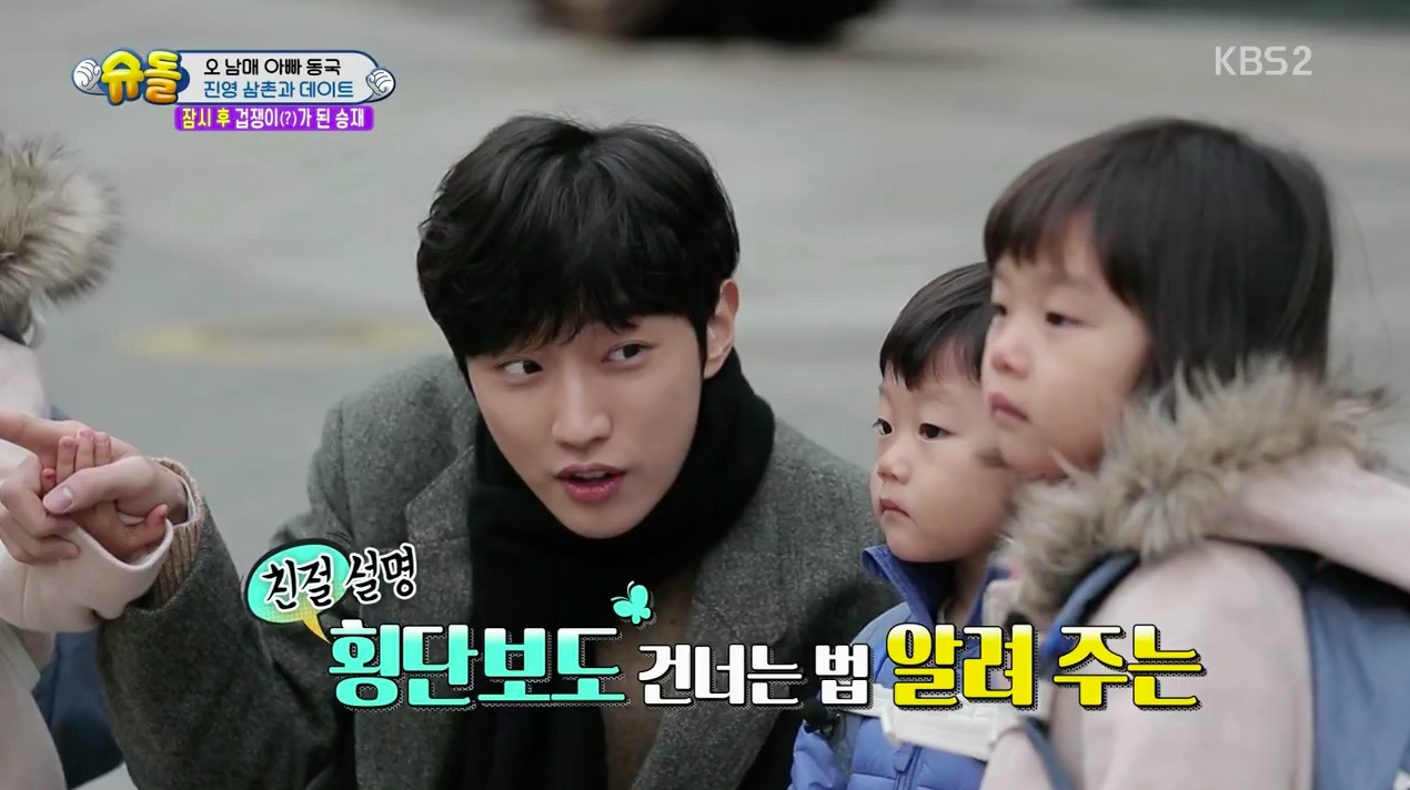 jinyoung daebak seol ah