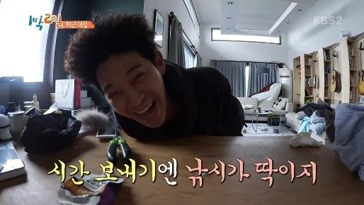 Jung Joon joven 1N2D una