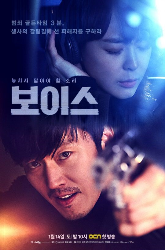 """""""Voice"""" Confirms Special Episode With Commentary And Behind-The-Scenes Clips"""