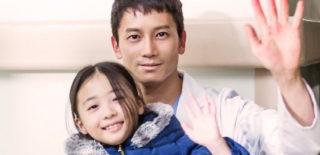 Ji Sung Shin Rin Ah