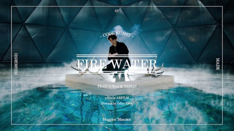 "Watch: Code Kunst Releases ""Fire Water"" Music Video Featuring G.Soul And Tablo"