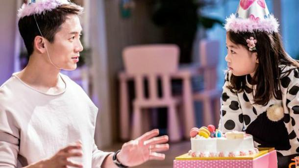 Jisung'a Doğum Günü Sürprizi! /// 28 Şubat 2017