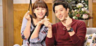 Jo Yoon Hee Lee Dong Gun