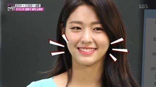 AOA Seolhyun 3