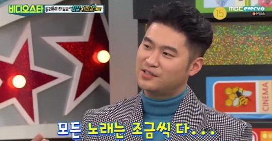 Dynamic Duo's Choiza Talks About How He And Sulli Inspire Each Other