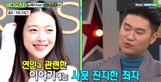 Eunhyuk and iu dating evidence of insurability 4