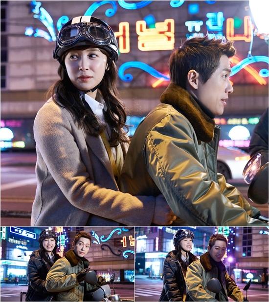 Chief Kim Namgoong Min Nam Sang Mi 2