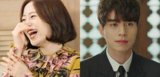 Heo Young Ji Lee Dong Wook