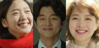Kim Go Eun Gong Yoo Park Bo Young