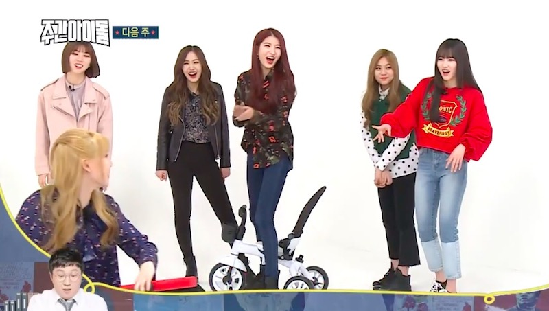 "Watch: GFRIEND Has A Great Time In Preview For Next Episode Of ""Weekly Idol"""