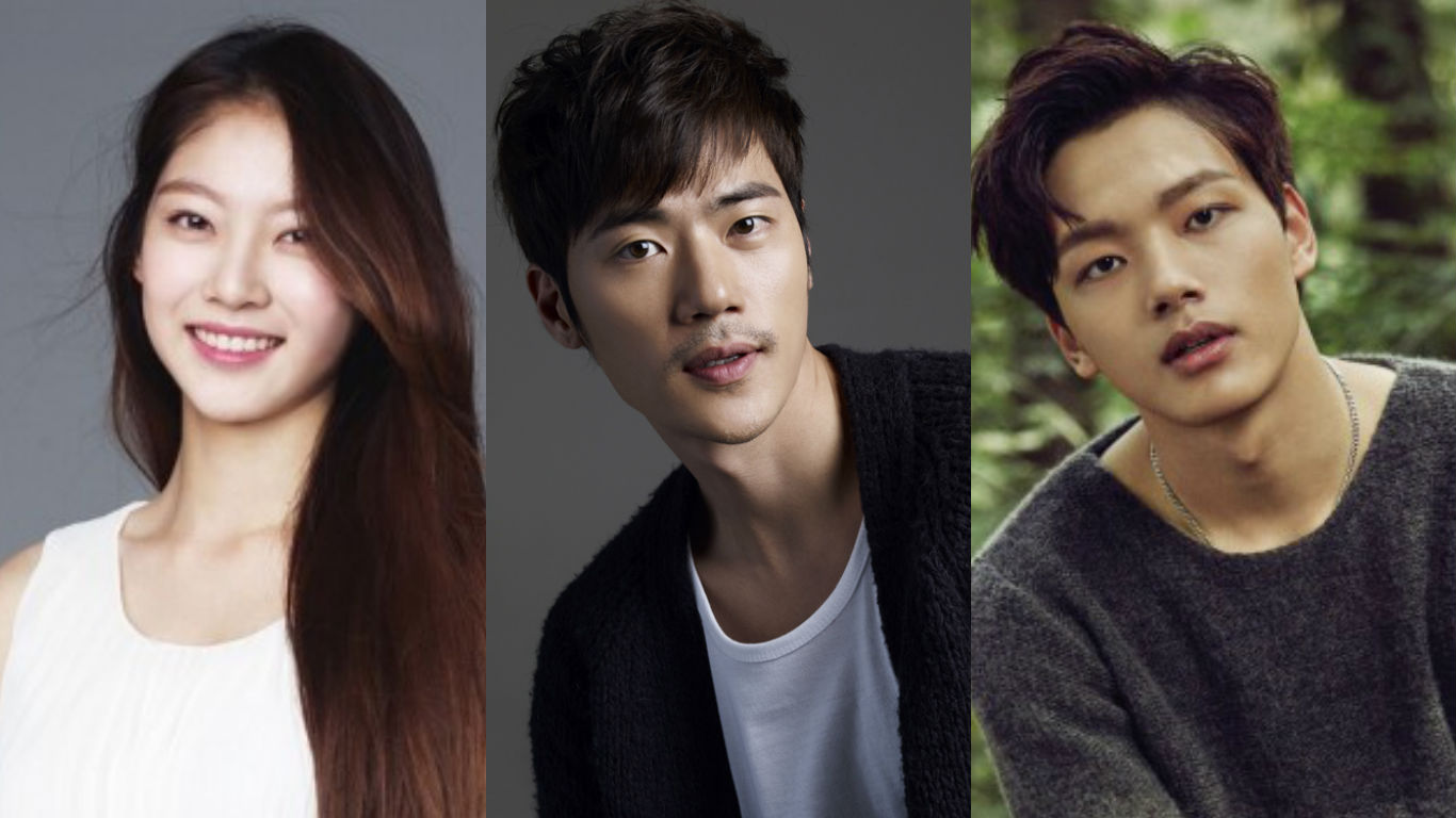 Gong Seung Yeon Confirmed For New tvN Sci-Fi Drama, Kim Kang Woo And Yeo Jin Goo In Talks To Star