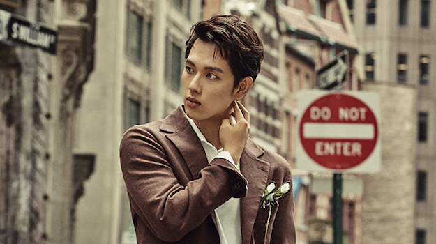 Plum Entertainment Addresses Reports Of Im Siwan Joining Their Agency