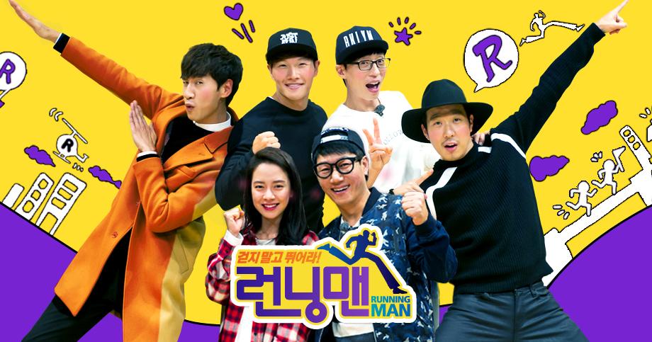 """Running Man"" PD Thanks International Fans For Winning Soompi Awards' Best Variety Show"