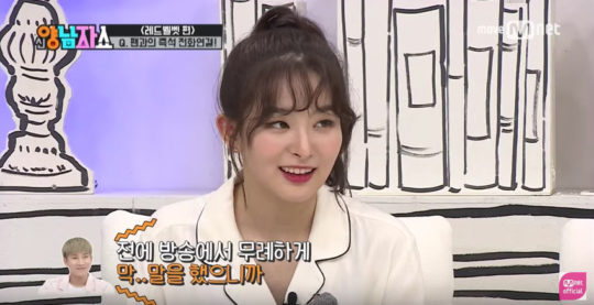 red velvet seulgi new yang nam show