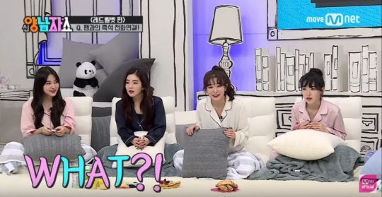 red velvet new yang nam show
