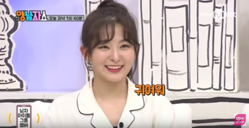 "Male Idol Apologizes To Red Velvet's Seulgi On ""New Yang Nam Show"""