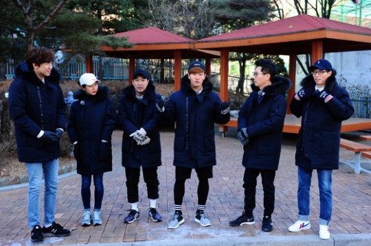 """Running Man"" Time Slot Gets Slightly Adjusted"