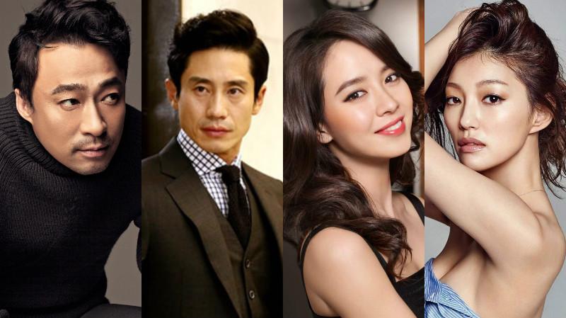 Lee Sung Min Shin Ha Kyun Song Ji Hyo And Lee El Confirmed