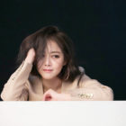 Actress Moon Geun Young Gets Discharged From The Hospital Following 4th Surgery