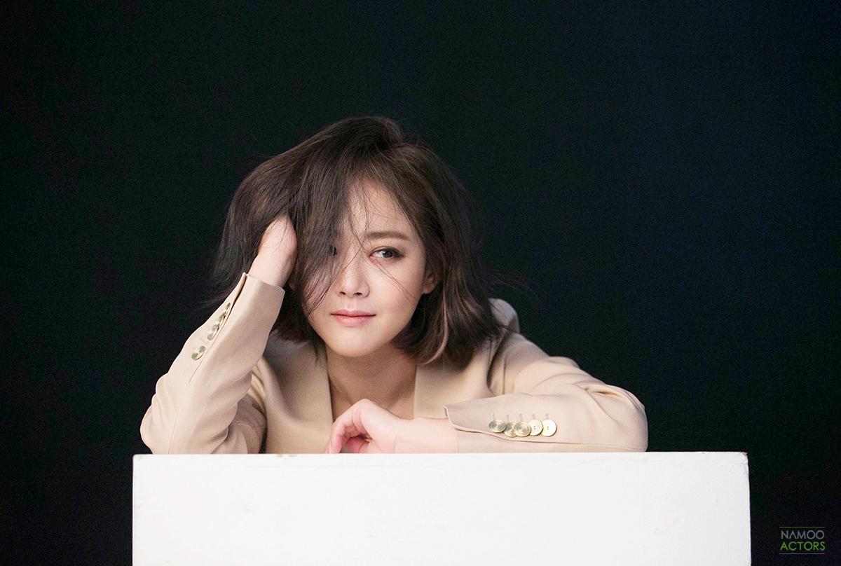 Geun-young Moon Nude Photos 40
