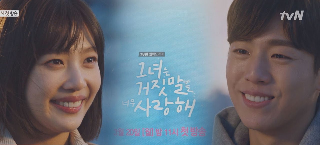Watch: Lee Hyun Woo Stutters His Way Into A Lie To Hide Identity From Red Velvet's Joy In New Trailer Video