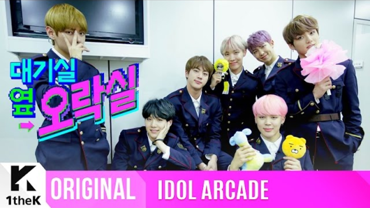 "Watch: BTS Battles The Claw Machine For Their Fans In ""Idol Arcade"""