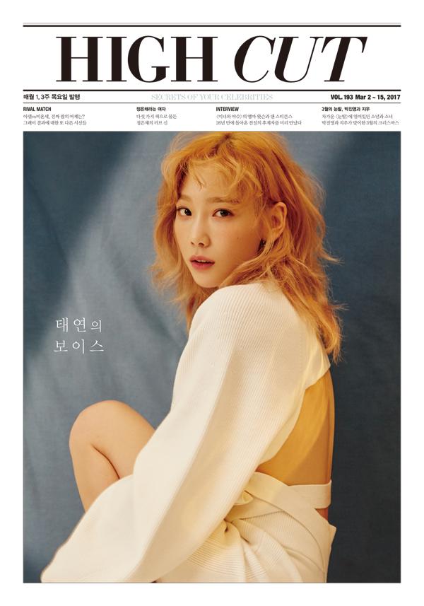 Girls' Generation Taeyeon 4