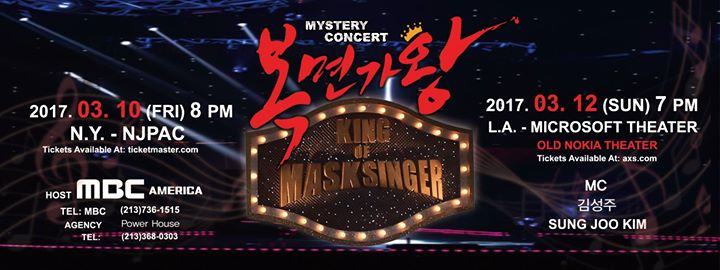 "Giveaway: Win Tickets To See ""King Of Masked Singer"" Live In NY and LA"