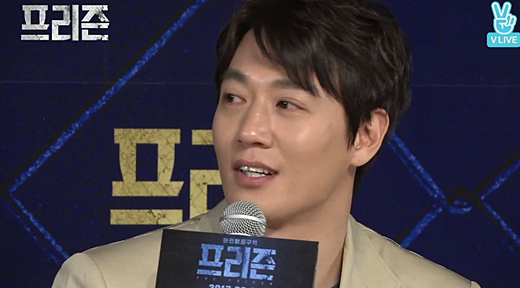 Kim Rae Won Talks About How He Felt After Watching His Own Kiss