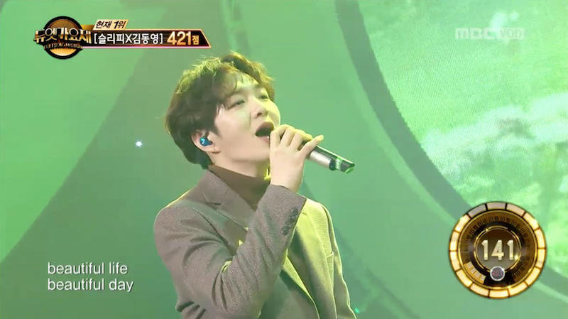 "Watch: BTOB's Changsub And His Partner Cover ""Goblin"" OST On ""Duet Song Festival"""