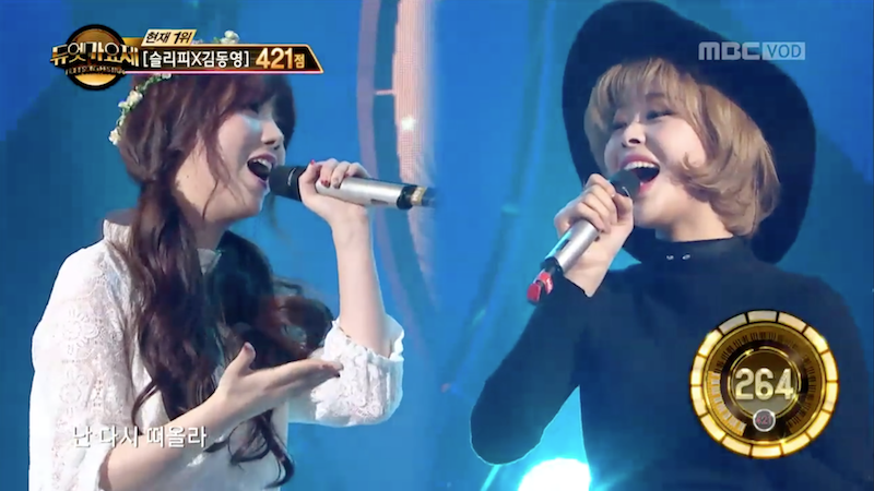 """Watch: Lovelyz's Kei Puts Her Own Spin On Taeyeon's """"I"""" With Her Partner On """"Duet Song Festival"""""""