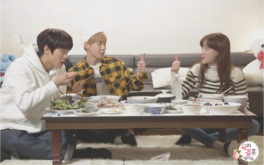 Gong Myung NCT Doyoung Jung Hye Sung