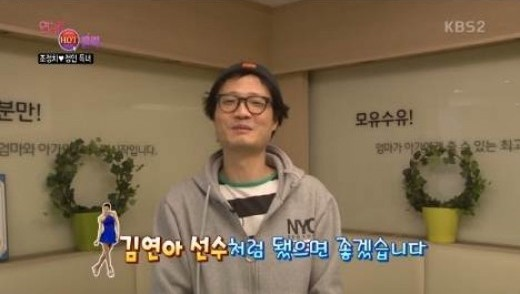 Jo Jung Chi 2