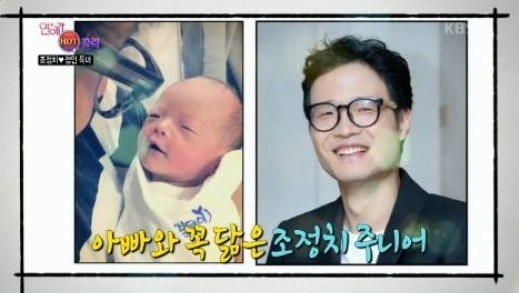 Jo Jung Chi Shares New Updates About His Newborn Daughter And Says She Looks Just Like Him