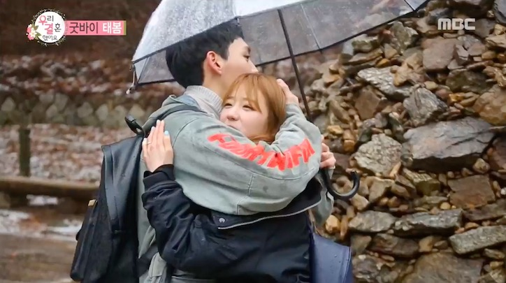 """Apink's Bomi And Choi Tae Joon Express Their Feelings And Say Farewell During Final Date On """"We Got Married"""""""