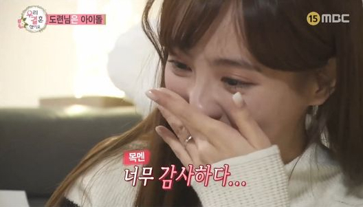 "Jung Hye Sung Is Moved To Tears By A Letter From Gong Myung's Father On ""We Got Married"""