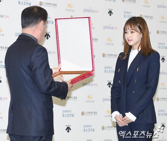 XPN Son Yeon Jae