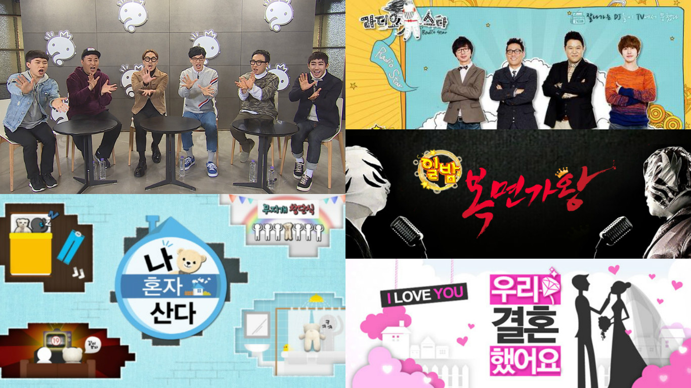 MBC Dominates In March Variety Show Brand Reputation Rankings