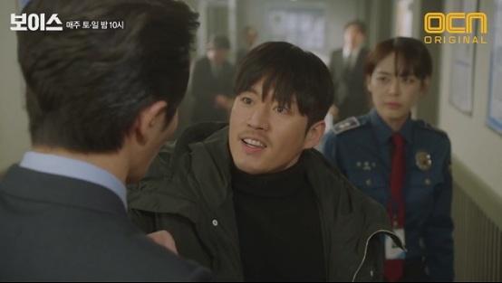 Kim Jae Wook Jang Hyuk Lee Ha Na