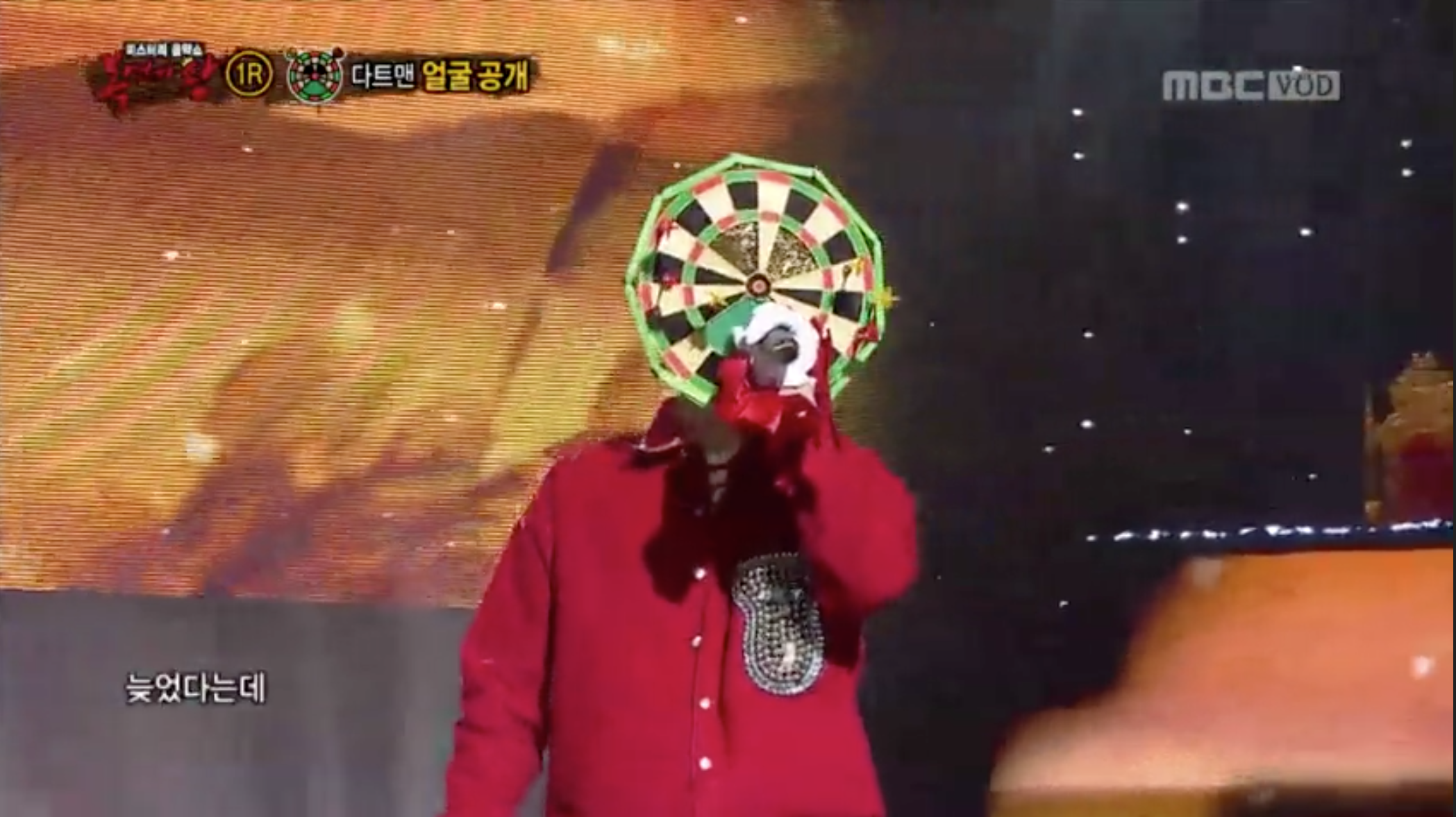 """Leader Of Popular Idol Group Appears On """"King Of Masked Singer"""" To Impress His Siblings"""