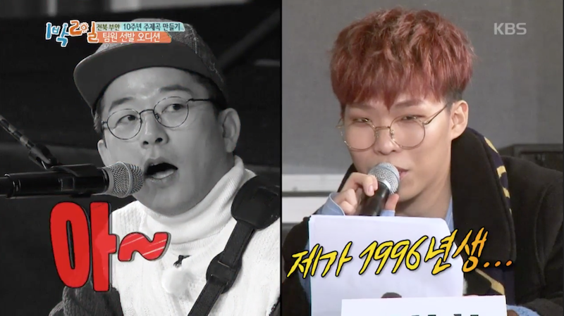Kim Joon Ho Taken Aback At The Generation Difference Between Him And Akdong Musician