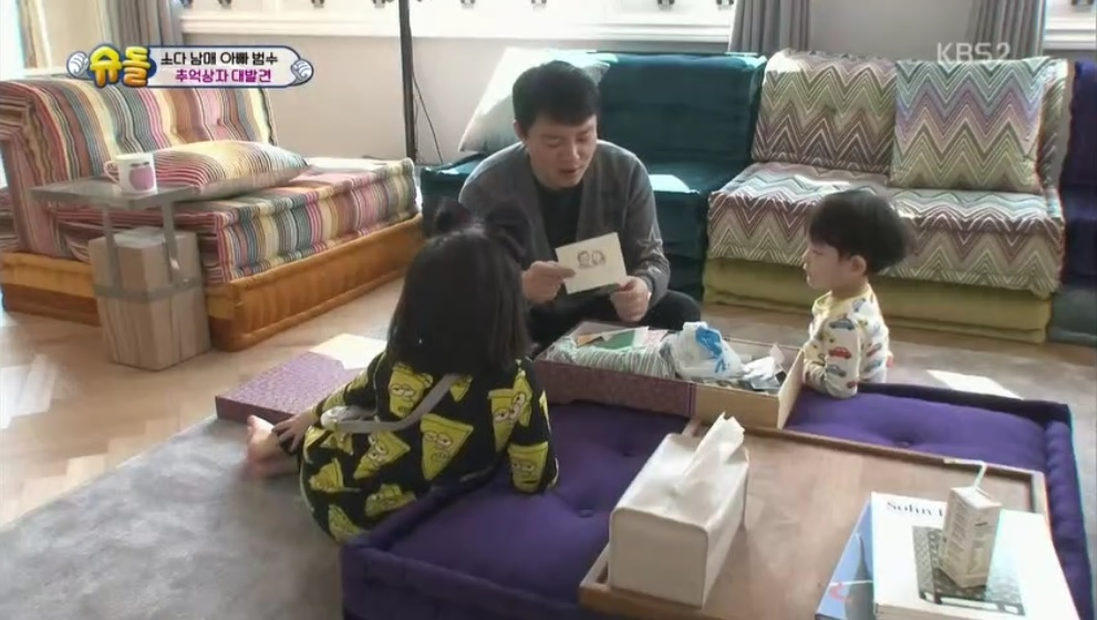 "Lee Bum Soo's Family Reveals Their New Home On ""The Return Of Superman"""