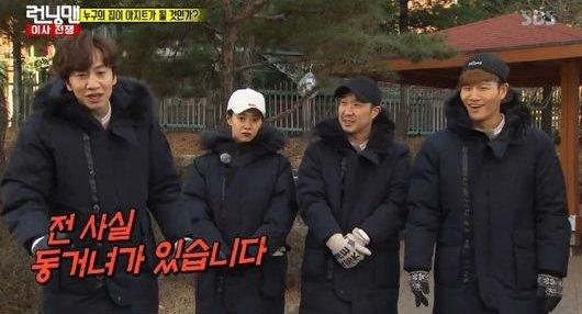 Lee Kwang Soo Song Ji Hyo Haha Kim Jong Kook 2